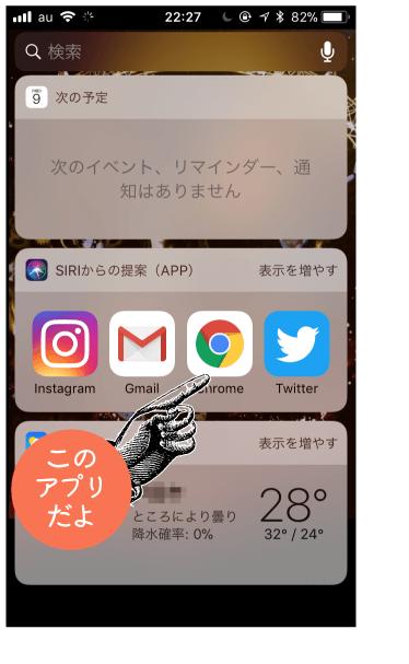 buddymeter_バディメーター_手順5